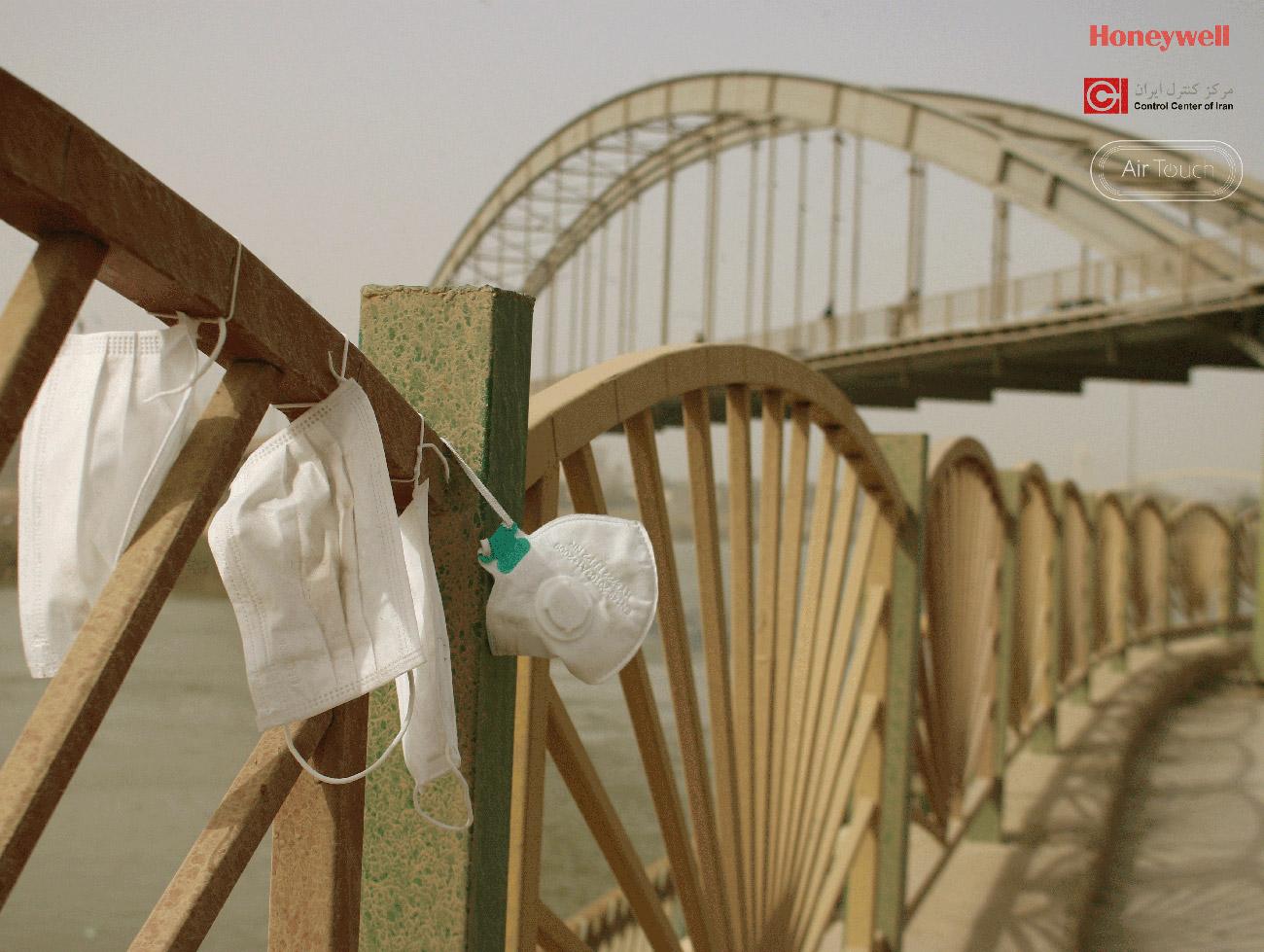 مقابله با آلودگی هوا ایران