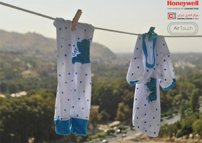 آلودگی هوا برای کودکان - عکس از فائقه حاجی آبادی