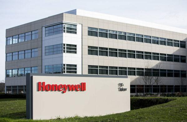شرکت هانیول