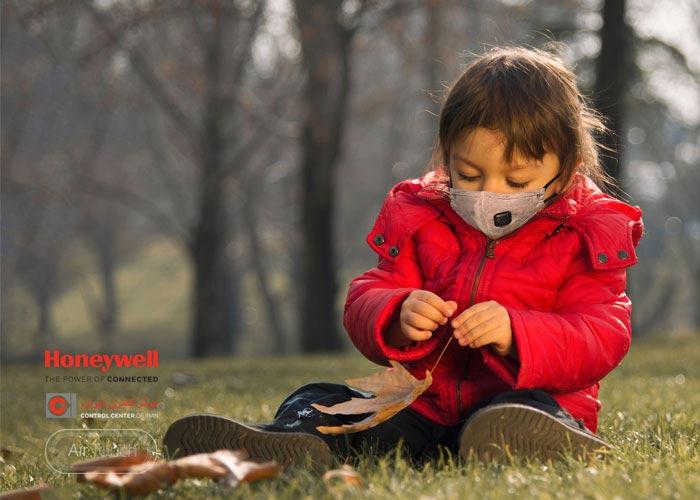 آلرژی و حساسیت کودکان